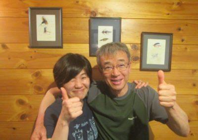 Kunio & Mikiko Shimomura